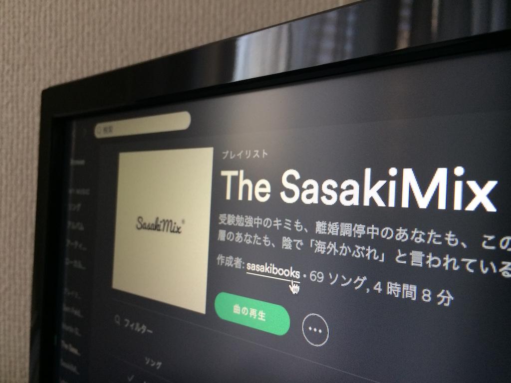 SpotifyのSasakimix