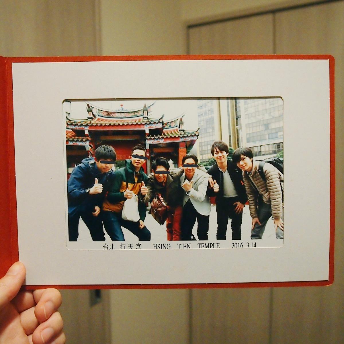 台湾旅行の集合写真